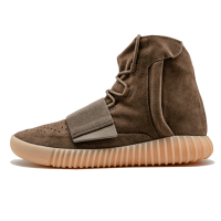 Adidas Yeezy Boost zapatillas 750 marrón_051