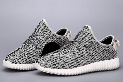 Adidas Yeezy Boost zapatillas 350 blanco_043
