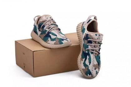 Adidas Yeezy zapatillas Boost 350 gris/verde/negero_046